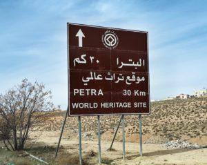 Strada per Petra
